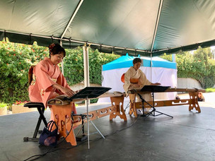 Japanese Traditional Music Event