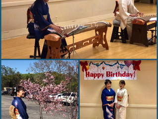 Koto Duo Performance at Keiai Nursing Home