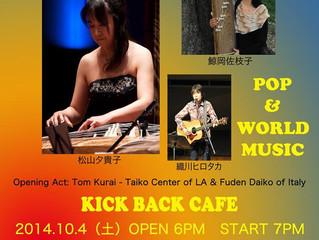 Koto Duo Live in Japan