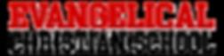 Full_School_Font_Logo.png