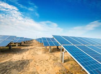 Serviço de engenharia para execução do Projeto Executivo da Planta Solar - UFV COREMAS 3