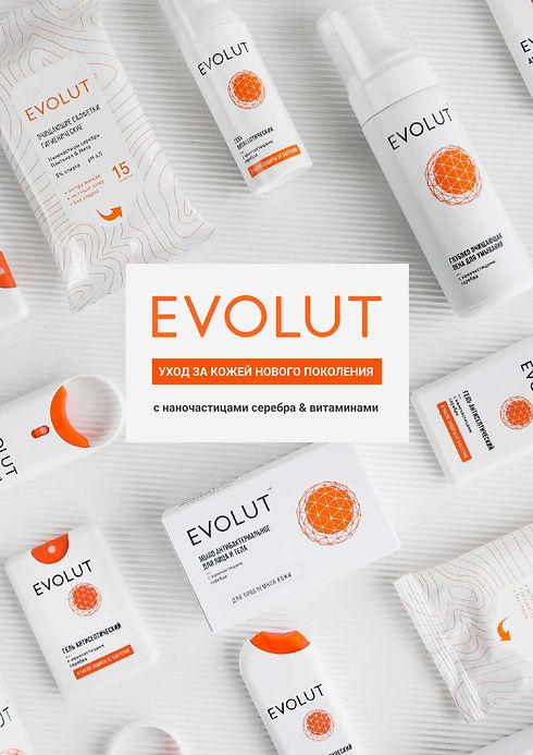 EVOLUT-1.jpg