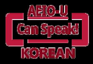 AEIOU_KOREAN-removebg-preview.png