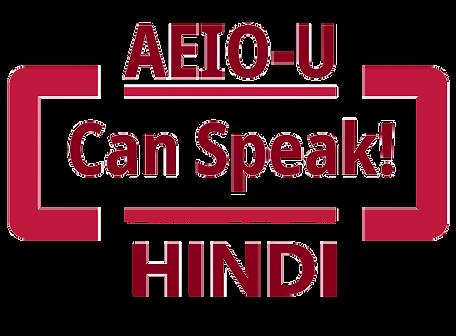 AEIOU_HINDI-removebg-preview.png