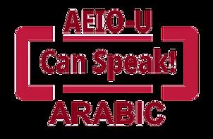 AEIOU_ARABIC-removebg-preview.png