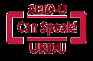 AEIOU_URDU-removebg-preview.png