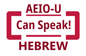 AEIOU_HEBREW-removebg-preview.png
