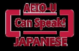 AEIOU_JAPANESE-removebg-preview.png