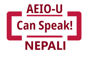 AEIOU_NEPALI-removebg-preview.png