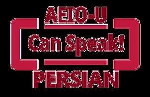 AEIOU_PERSIAN-removebg-preview.png