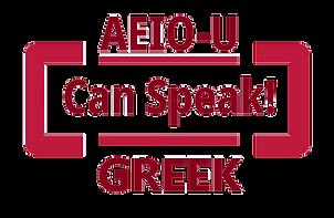 AEIOU_GREEK-removebg-preview.png
