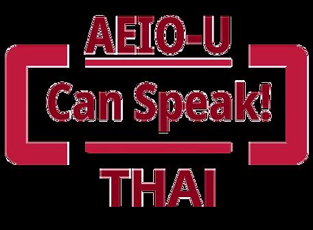 AEIOU_THAI-removebg-preview.png