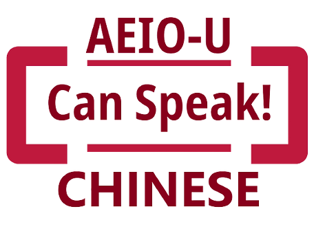 AEIOU_CHINESE-removebg-preview.png