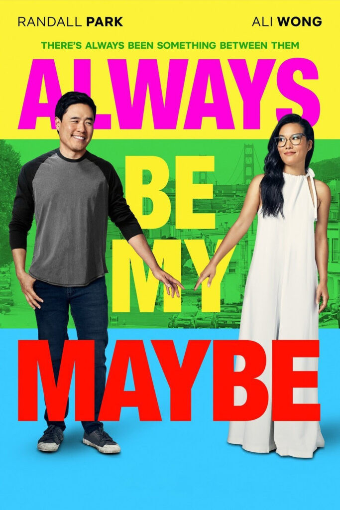 always be my maybe