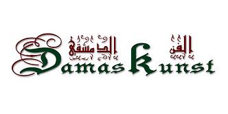 Damaskunst 25.08 .png