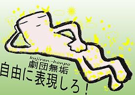 おうおねくんのコピー.jpg