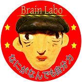 BrainLaboのコピー.jpg