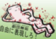 おうおねくん2.jpg