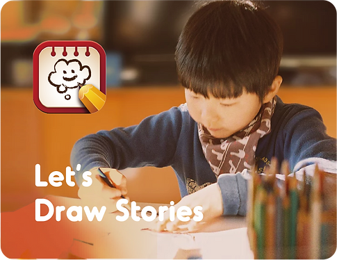 Let's Draw Stories