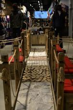 köprü mağaza