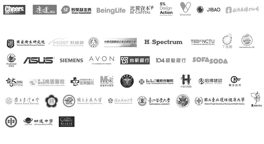 合作夥伴logos-2.png