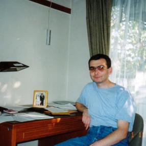 At Tokyo Tech (1995)