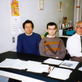 Dr. Susumu Kawauchi, me and Prof. Toshir
