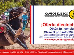 Exclusivo Descuento Dieciochero en Escuela de Conductores Campos Eliseos