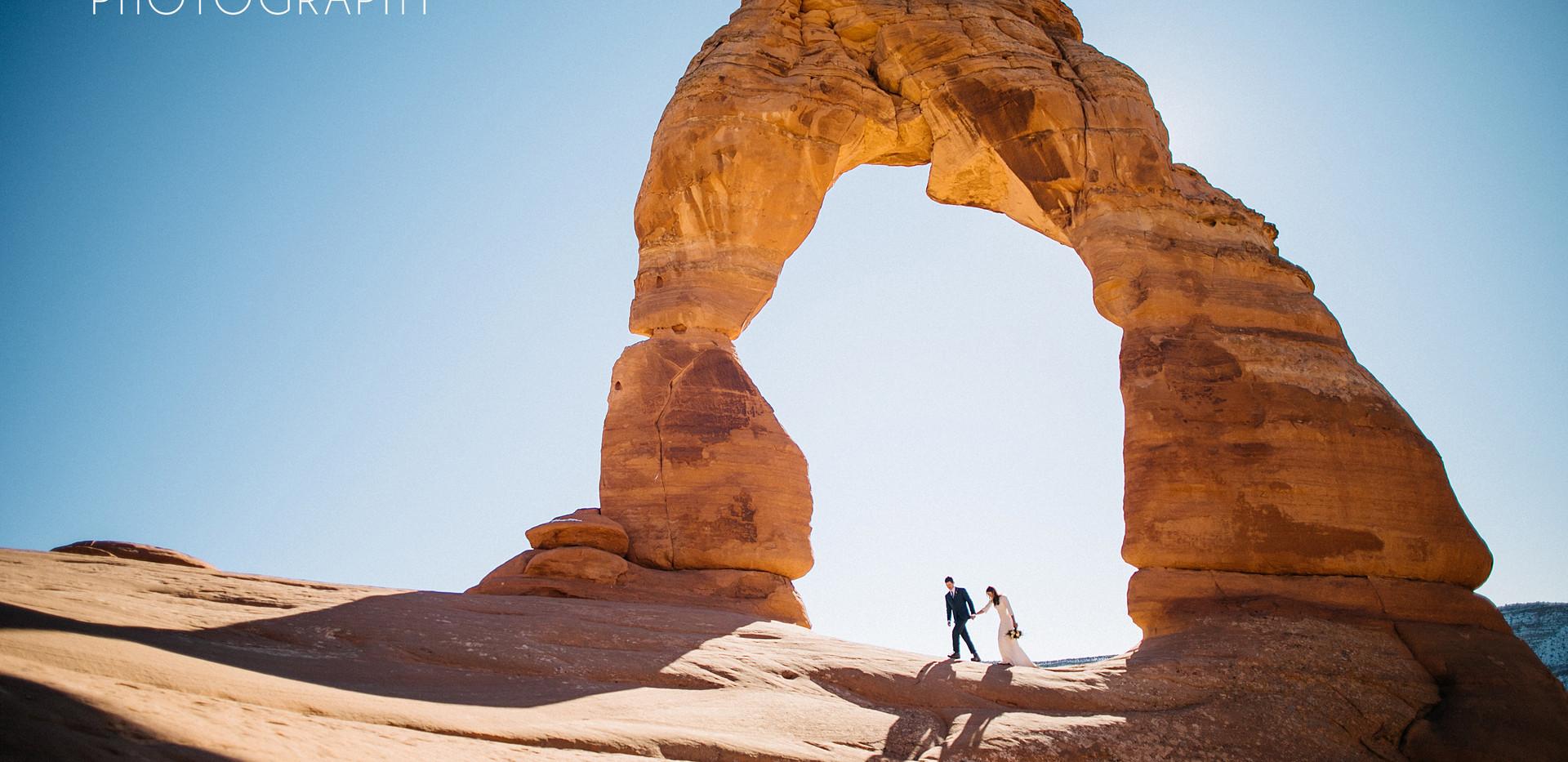 No Wedding Arch Needed!