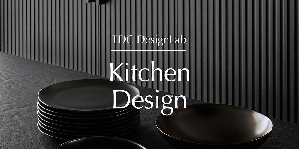 Kitchen Design : DesignLab