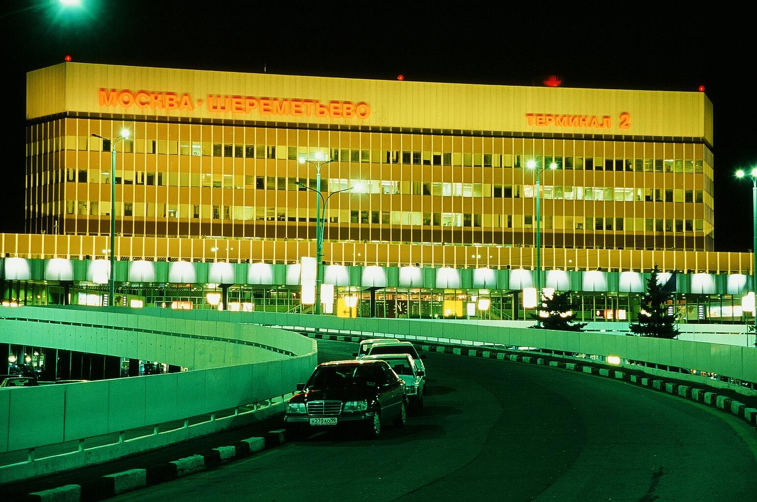 Аэропорт «Шереметьево», Москва