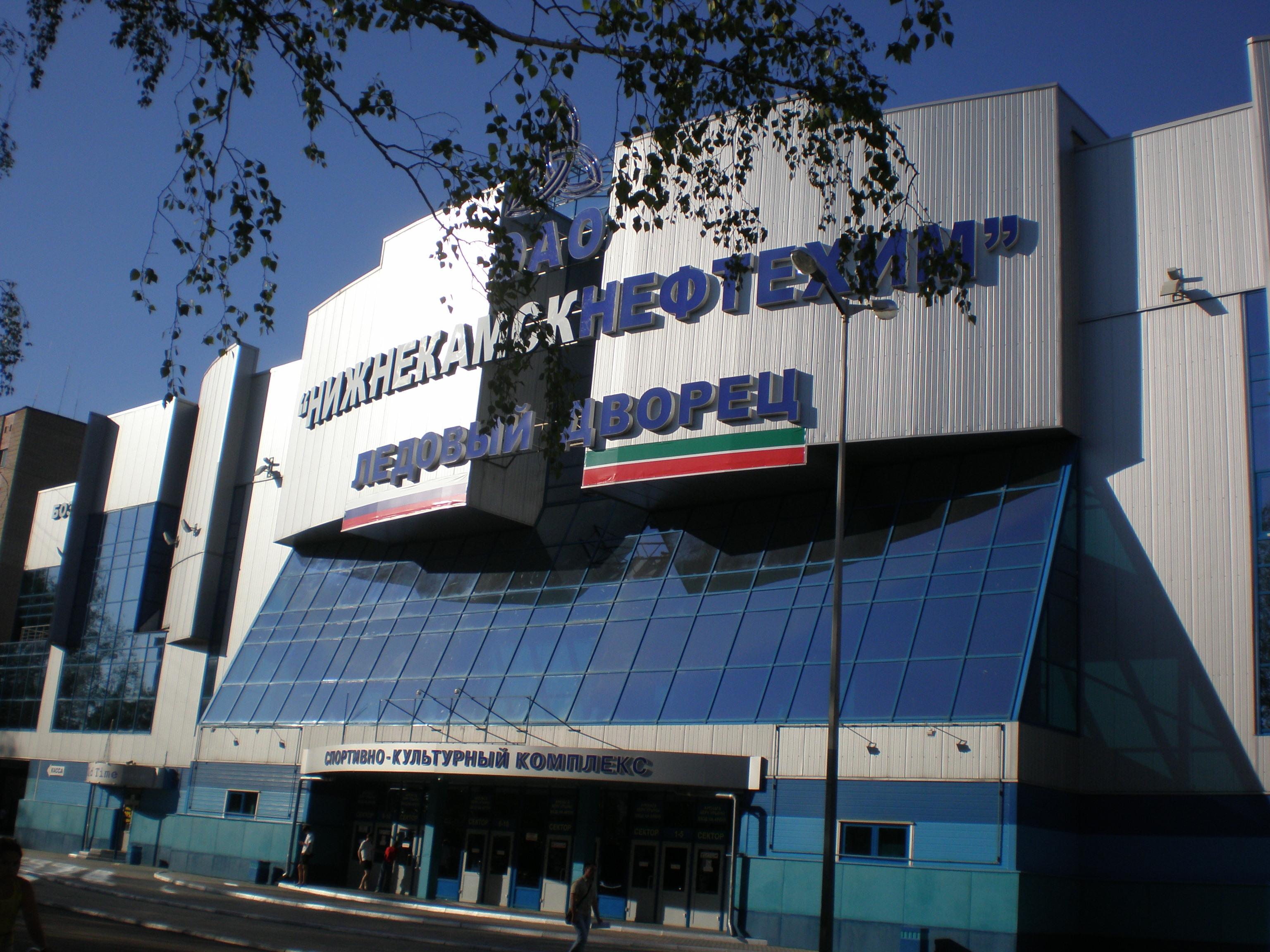 «Нефтехимик», Нижнекамск