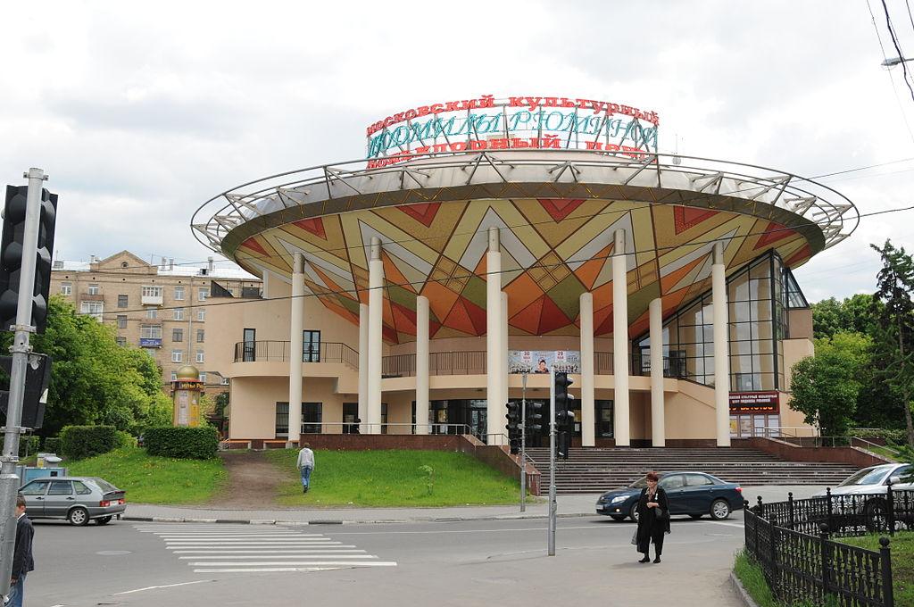 Центр Л. Рюминой, Москва