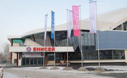 Фото общий вид стадиона Енисей