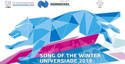 Logo Universiade 2