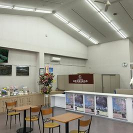 藤岡市観光案内所