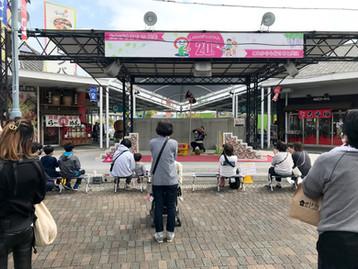 ステージ1(大道芸)
