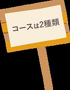 野菜定期便HP_案内4.png