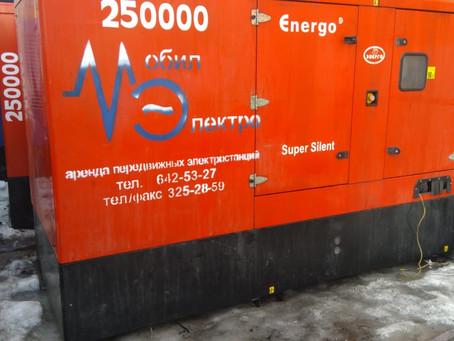 Аренда дизельных генераторов весной