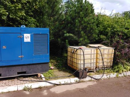 Закончилась аренда дизельного генератора в Солнцево