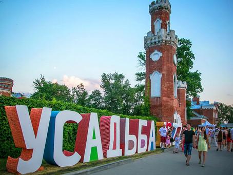 Фестиваль «Усадьба JAZZ» в Воронеже отменен