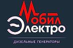 Мобил-Электро
