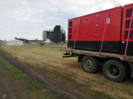 Отмена рок-фестиваля «Чернозём-2020» в Тамбове