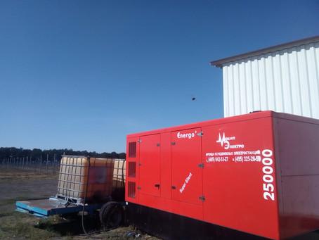 Продолжается аренда дизельных генераторов в Белгородской области