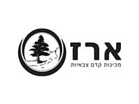 """Erez"" Or Yehuda Pre-Military Academy"
