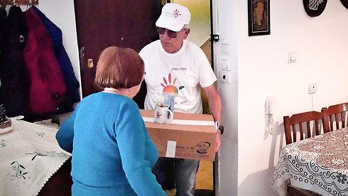 עזרה לקשישים וניצולי שואה