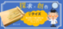 スクリーンショット 2020-06-23 0.16.44.png