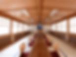 屋形船 usecase_img1.png