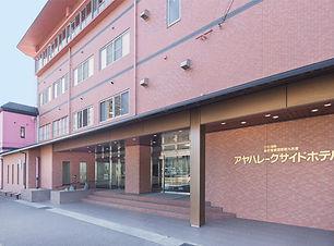 アヤハレークサイドホテル.jpg