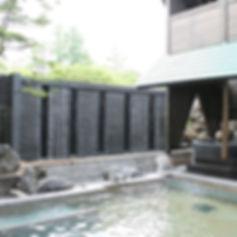 温泉合宿,宮本の湯